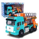 工程車2-6歲慣性升降起重機模型耐摔音樂路燈維修車玩具 遇見生活