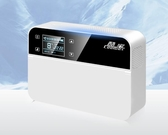 車載冰箱德國COOB胰島素冷藏盒便攜迷你隨身品制冷充電式車載小冰箱MKS 叮噹百貨