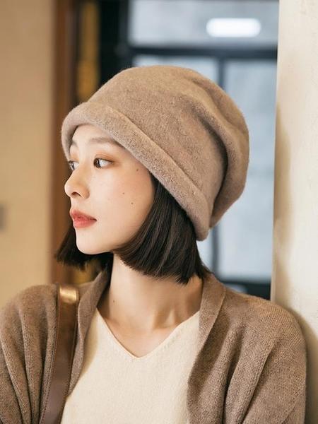 帽子女 冬季羊毛套頭帽日系百搭針織毛線帽女士秋冬保暖堆堆帽潮 寶貝計畫