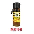 皇家金鐉龍眼蜂蜜425g,單瓶特價(龍眼...