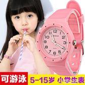 兒童手錶女孩男孩防水韓國果凍錶小學生手錶電子錶小孩手錶石英錶【東京衣秀】
