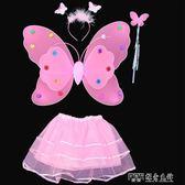 兒童蝴蝶翅膀道具小女孩的天使蝴蝶翅膀道具仙女公主魔法棒花仙子 探索先鋒