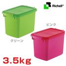 ★日本Richell【 容量3.5kg (10公升)】89605粉色/89603綠色 密封上掀食物保鮮儲糧桶飼料桶