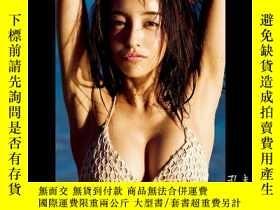 二手書博民逛書店ND罕見CHOW X 板野友美 「release」Y429554