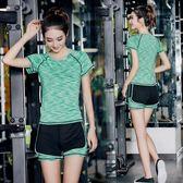 2018春夏新款健身瑜伽服女運動套裝顯瘦速干衣專業健身房跑步服