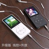 隨身聽 銳族X20 MP3 MP4 MP5播放器 迷你學生隨身聽英語聽力P3插卡帶外放【開學日快速出貨八折】