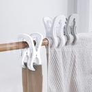日式大號防風夾 塑料衣服夾 曬被子夾 晾衣夾 大被夾子