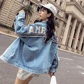 小清新短款牛仔外套女寬鬆秋季新款韓版百搭長袖學生復古上衣 居享優品