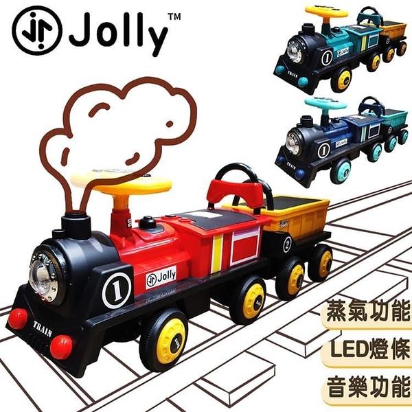 【南紡購物中心】英國《Jolly》蒸汽電動小火車