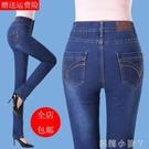 秋冬季高腰大碼中年媽媽彈力修身小直簡女寬松顯瘦牛仔長褲 蘿莉新品
