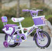 兒童自行車2-3-4-6-7-8-9-10歲公主款童車女孩腳踏車小孩寶寶單車igo『櫻花小屋』