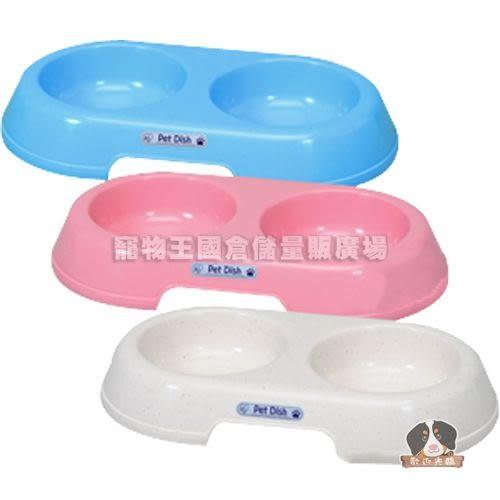 【寵物王國】日本IRIS-PT300塑膠雙用食盆【有粉、藍、淺駝三色可選購】