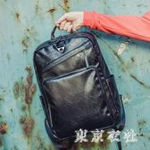 時尚男士背包韓版皮質雙肩包男復古潮流15.6寸商務電腦包書包男包 QQ4412 『東京衣社』