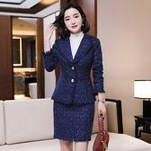 西裝套裝外套+短裙(兩件套)-粗花呢毛邊亮絲點綴女西服3色73yz23[巴黎精品]