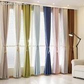 拼接成品窗簾現代簡約仿棉麻亞麻布料遮光純色臥室客廳飄窗窗簾布