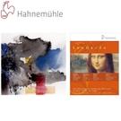 德國Hahnemuhle-Leonardo水彩紙本 106-271-25 (56x76cm)-5張 / 包