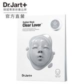 【強勢回歸】Dr.Jart+如膠似漆 強效淨嫩面膜 45G x 1PCS