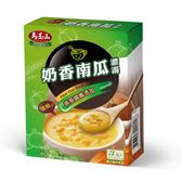 【馬玉山】奶香南瓜濃湯(3入)