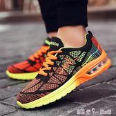休閒鞋男 運動休閒鞋韓版潮流氣墊增高潮鞋時尚板鞋跑步男鞋子