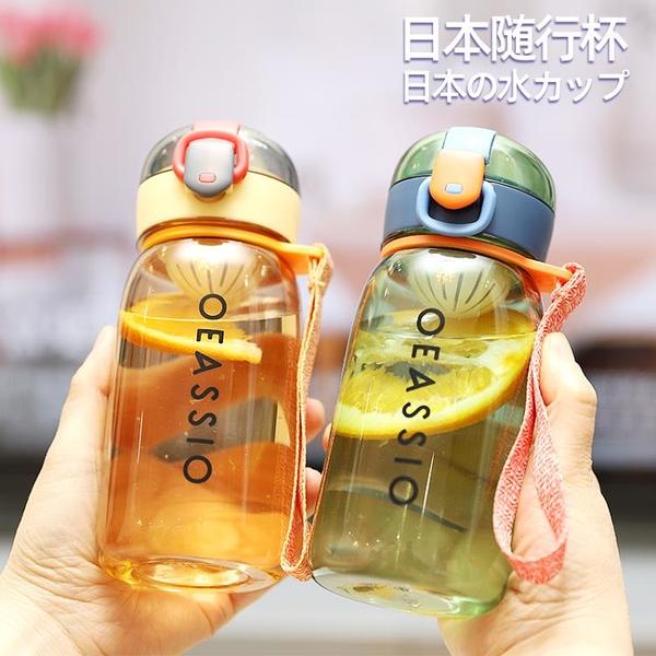 塑料網紅水小禮品活動開業贈品運動團購杯兒童廣告杯