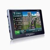 Trywin DTN-X688 五吋即時路況GPS衛星導航