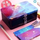 鐵盒同學錄帶鎖盒裝小學生畢業女韓版紀念冊本初中生創意搞怪網紅可愛個性 怦然心動