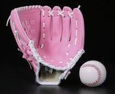 [gogo購]內野投手棒球手壘球手兒童少年成人