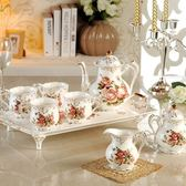 下午茶茶具組合含咖啡杯+茶壺-4人歐式咖啡高檔骨瓷茶具4色69g17[時尚巴黎]