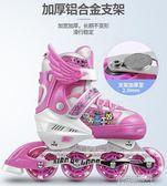 小霸龍溜冰鞋兒童全套裝男女直排輪旱冰輪滑鞋3-5-6-8-10歲初學者YXS『小宅妮時尚』