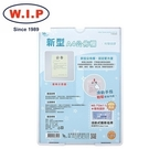 【W.I.P】新型A4公佈欄(附雙面膠)背板白色 T3520 台灣製 /個