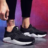 透氣帆布鞋 韓版運動休閒鞋 網面板鞋【非凡上品】nx2203