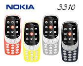 現貨 NOKIA 3310 2017 3G 經典復刻版直立式手機  0利率