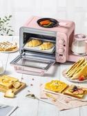 220V 加熱牛奶煎蛋早餐機家用全自動多功能迷你電烤箱烤麵包機神器 潮流前線