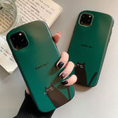 蘋果 iPhone 11 Pro Max XR XS MAX iX i8+ i7+ 墨綠黑貓 手機殼 全包邊 可掛繩 保護殼
