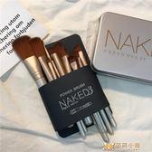 化妝刷12支化妝刷鐵盒套裝 初學者全套專業彩妝美妝修容工具套刷子    萌萌小寵