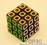 格次元三階透明實色魔術方塊「Top3c」