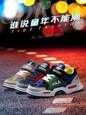 男童運動鞋2018新款潮鞋透氣秋季韓版中大童兒童鞋子休閒鞋 良品鋪子
