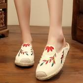新款刺繡樹葉包頭拖鞋女 外穿麻繩草編漁夫鞋平底散步鞋涼拖鞋