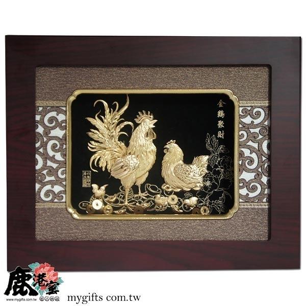 雅鑑鑫品立體金箔畫-生肖系列~金雞聚財 尺寸2734