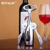多用途紅酒開瓶器省力 葡萄酒開酒器 啟瓶器啤酒起子兩用酒具套裝 降價兩天