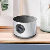 智慧便攜式手機投影機家庭影院1080P高清4K無線WIFI投墻上3D無屏電視臥室 快速出貨