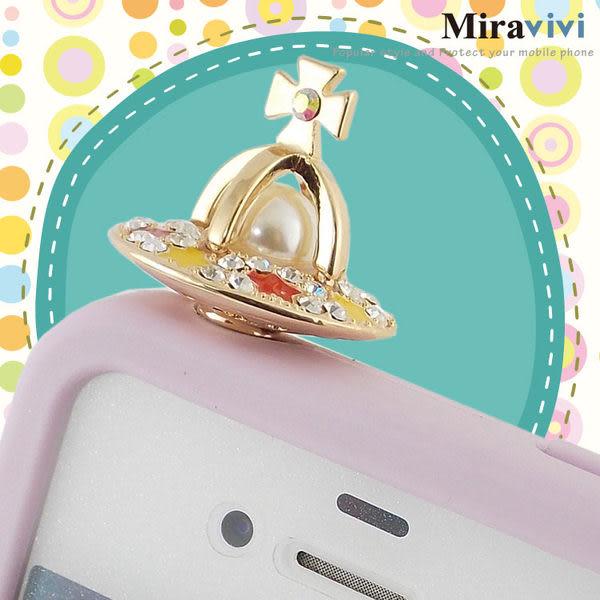 Miravivi 繽紛水鑽韓風系列耳機防塵塞-星星飛碟