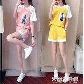 運動套裝 棉套裝女兩件套夏季新款韓版大碼顯瘦時尚寬松短袖運動服休閑短褲 618大促銷