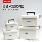 白色雙層收納盒多功能路亞臺釣配件盒釣魚小工具盒儲物箱魚鉤盒 探索先鋒