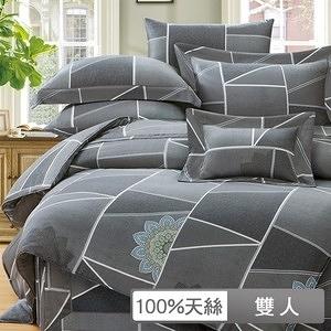 【貝兒居家寢飾生活館】裸睡系列60支天絲兩用被床包組(奧爾索/ 雙人)