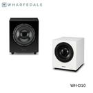 【24期0利率+限時特賣】英國 Wharfedale WH-D10 主動式 超低音 黑/白 兩色 公司貨
