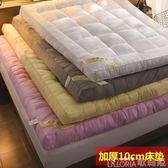 床墊 榻榻米羽絨棉床墊加厚10cm可折疊雙人1.5m1.8m床褥子1.2m宿舍墊被 歌莉婭