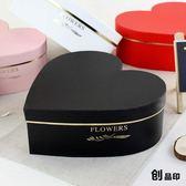 心形禮品盒韓版禮物包裝盒 簡約情人節圣誕節禮盒禮品紅黑收納盒