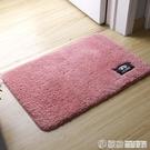 地墊 兩條裝廁所門口洗手間地墊門墊進門衛生間腳墊吸水地毯浴室防滑墊 繽紛創意家居