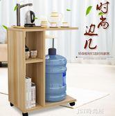 創意茶幾現代簡約多功能可行動功夫茶桌簡易小戶型客廳迷你邊角幾qm    JSY時尚屋